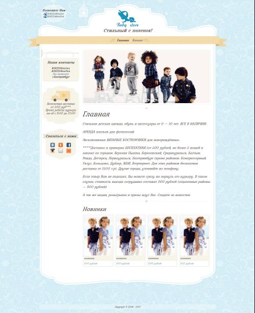 Продвижение сайта Сибай практические работы по html задание 1 создание простейшего файла html готовый сайт
